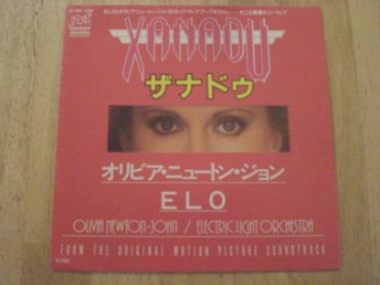 "Oliva Newton-John & ELO - Xanadu 7"" JAPAN Fold-Out Cover"