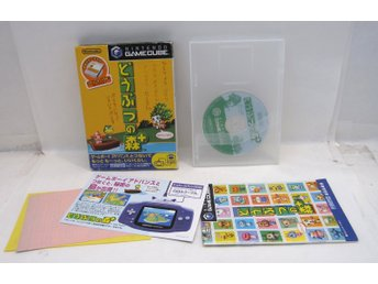 Doubutsu No Mori (animal crossing) till japanskt GameCube