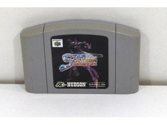 Star Soldier Vanishing Earth till japanskt N64 nintendo 64