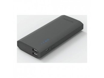 Essentials Power Bank 12500mAh 5V 2USB 2,1A, mörkgrå gummi