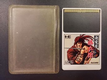 Chikudenya Tobe till PC-Engine HU-Card