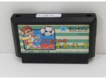 Kunio-kun no Soccer League till japanskt famicom