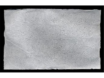 SEDELPAPPER. Smålands Privatbank. 1847. XR!