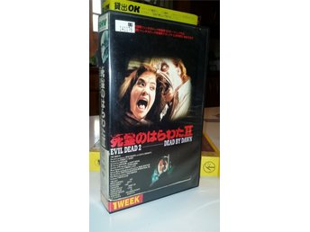 Evil Dead 2 - Dead By Dawn - Japan ex-rental VHS