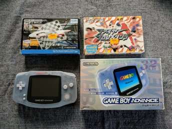 Gameboy Advance - Japansk version
