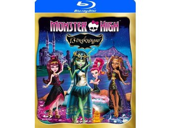Monster High  4 / 13 önskningar (Blu-ray)