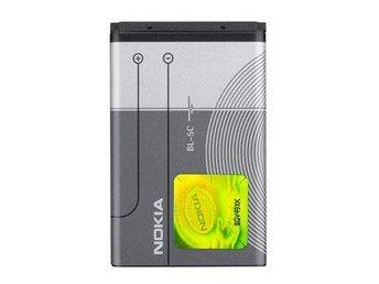 Nokia originalbatteri BL-5C till mobiltelefon - Mölnlycke - Nokia originalbatteri BL-5C till mobiltelefon - Mölnlycke