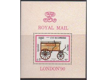 CAMBODGE - BLOCK 172** - ROYAL MAIL