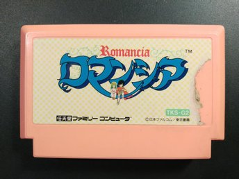 Romancia : Dragon Slayer III till Famicom