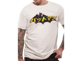 BATMAN - JAPANESE LOGO T-Shirt (UNISEX) - S