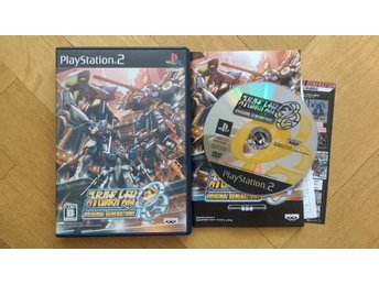 PlayStation 2/PS2: Super Robot Taisen OG (JAPANSKT)