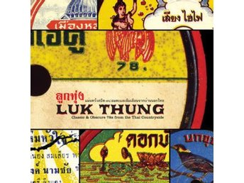 Blandade Artister: Luk Thung;classic And Obscure (Vinyl LP)