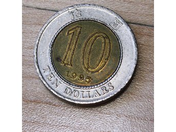 -----  10  dollars  1995 Hong Kong   -----