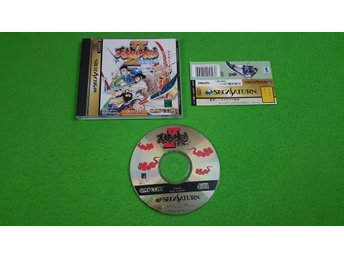 Warriors of Fate 2 MED SPINECARD NTSC-J JAPANSKT Sega Saturn
