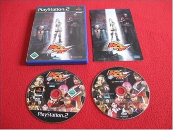 KING OF FIGHTERS MAXIMUM IMPACT till Playstation 2 PS2 - Blomstermåla - KING OF FIGHTERS MAXIMUM IMPACT till Playstation 2 PS2 - Blomstermåla
