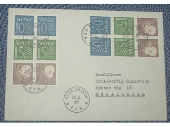 *** VACKER FDC 26/5 1966 HA BLOCK ***