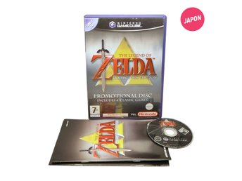 The Legend of Zelda: Collector's Edition (UKV)