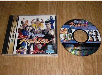 Saturn Japan: Virtua Fighter