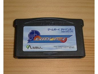 GBA: Toy Robo Force ★