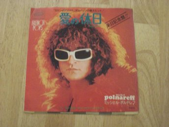"Michel Polnareff -  Holidays 7"" (JAPAN)"