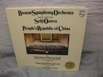 SWu/Liszt/Sousa -Seiji Ozawa ?– People's Republic Of China - Nyköping - SWu/Liszt/Sousa -Seiji Ozawa ?– People's Republic Of China - Nyköping