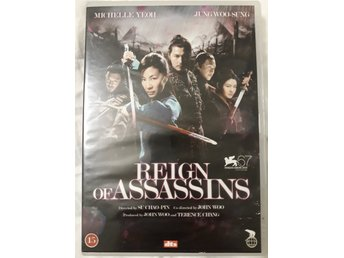 REIGN OF ASSASSINS - DVD