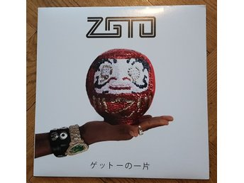 ZGTO - A Piece Of The Geto Grå vinyl (Third Man Records, Jack White)