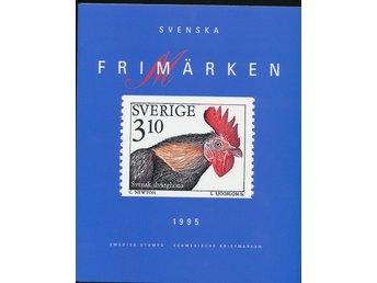 1995 Års Frimärken se bild - Västra Frölunda - 1995 Års Frimärken se bild - Västra Frölunda
