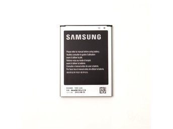 Samsung EB-B500BE batteri till Galaxy S4 mini