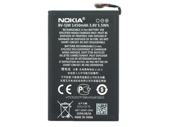 Nokia Lumia 800 Batteri - Original