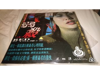 Sällsynt laserdisk. Red To Kill.  (Hongkong, 2 diskar)