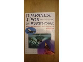 Japanese for everyone