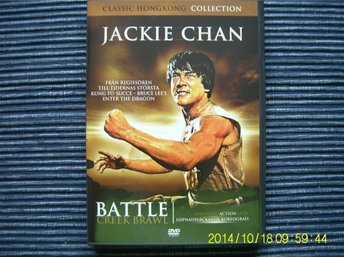 DVD - Battle creek brawl