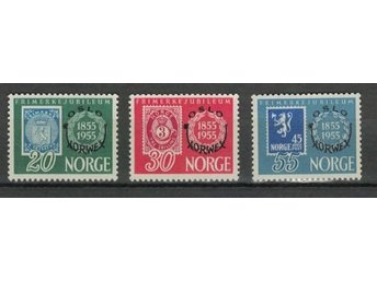 NORGE - NK 428-430 NORWEX 1955 - MNH