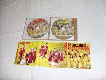 12 Girls Band Live from Shanghai 2 CDs Extended Resolution CD Wood laminate case