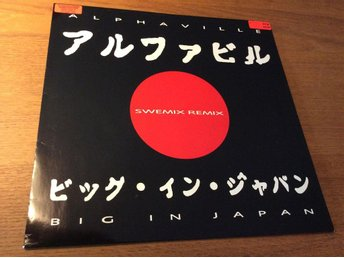 Alphaville Big in Japan Swemix remix 12""