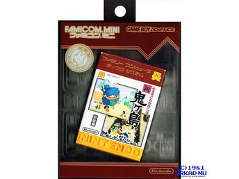 FAMICOM MINI SERIES VOL 26 SHIN ONIGASHIMA GBA JAPANSK