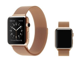 Milanese Watch Band 42mm Rosé Guld