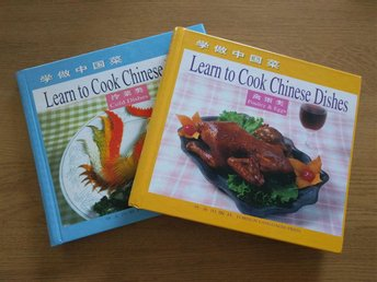 Kinesiska kokböcker - Enebyberg - Kinesiska kokböcker - Enebyberg