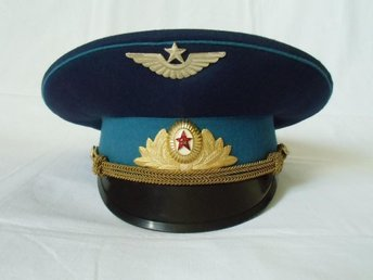 Cap of the officer of the Air Force of the USSR.