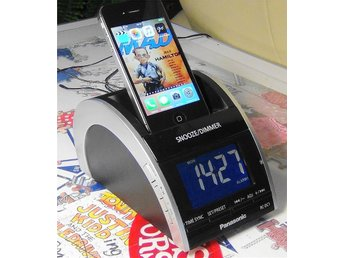"""PANASONIC"" Klock-Radio med iPhone-Docka !"