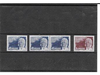1966 Representationsreformen F 580-581 kpl postfriskt - Växjö - 1966 Representationsreformen F 580-581 kpl postfriskt - Växjö