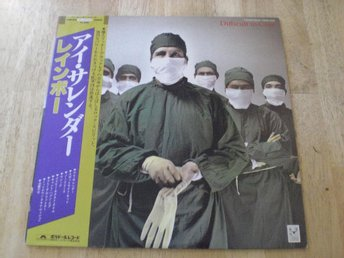 Rainbow - Difficult To Cure (JAPANPRESS)  TOPPEX