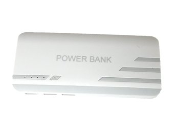Powerbank 20000mAh 3xUsb Grå | Led