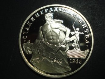 RUSSIAN FEDERATION  3 ROUBLES 1993 - BATTLE OF STALINGRAD