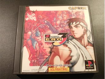 Street Fighter Zero 3 (Street Fighter Alpha 3 ) till Playstation - Japanskt