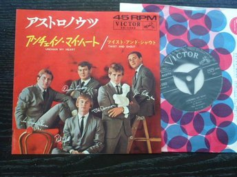 ASTRONAUTS - Unchain my heart/Twist and shout Victor Japan -65