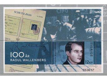 F 2901 BLOCK 34 ** RAOUL WALLENBERG F=30:- - Katrineholm - F 2901 BLOCK 34 ** RAOUL WALLENBERG F=30:- - Katrineholm