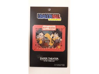 DragonBall Pappersteater