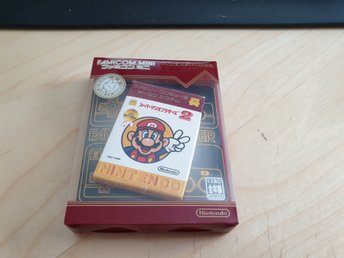 Riktiga Super Mario Bros 2 (AKA Lost Levels) - Nintendo Game Boy Advance